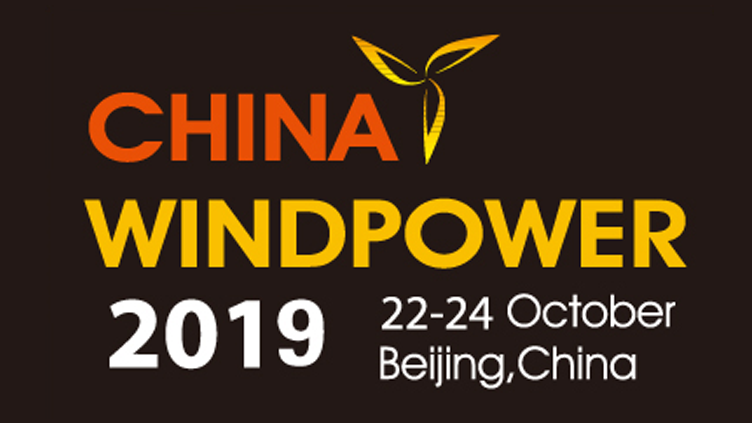 China Wind Power 2019.png